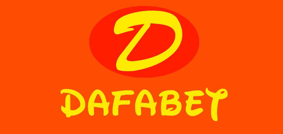 ดาฟาเบท