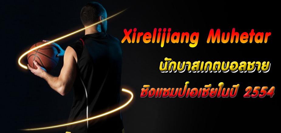 Xirelijiang Muhetar