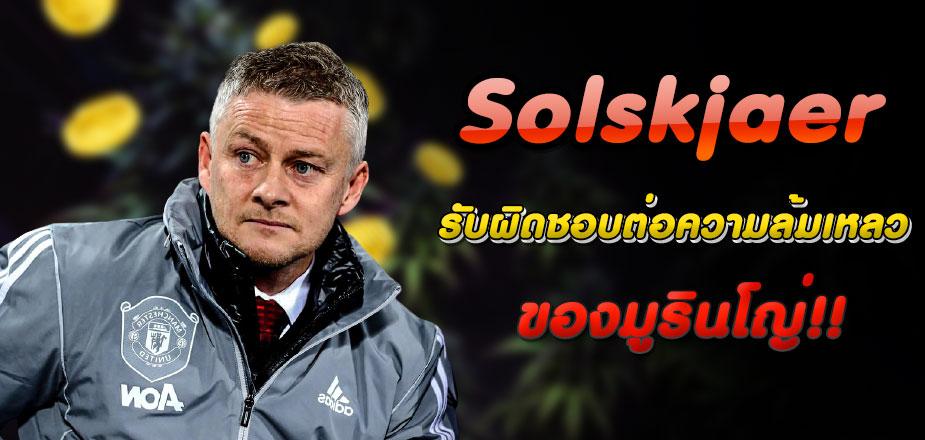 Solskjaer